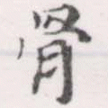 HNG056-1344