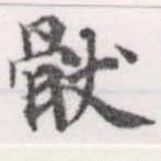HNG056-1346