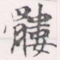 HNG056-1347