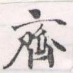 HNG056-1353