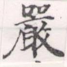 HNG056-1367b