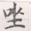 HNG056-1368b
