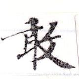 HNG056-1380
