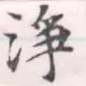 HNG056-1387b