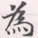 HNG056-1391