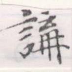 HNG056-1402b