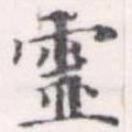 HNG056-1407a