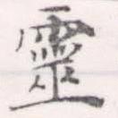 HNG056-1407b