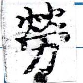 HNG058-0016
