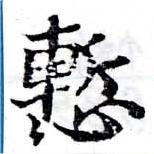 HNG058-0036