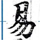 HNG058-0039