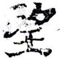 HNG058-0041