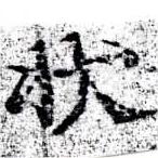 HNG058-0054