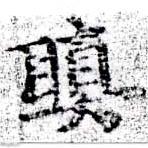 HNG058-0060
