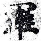 HNG058-0067