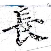 HNG058-0088
