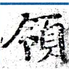 HNG058-0093
