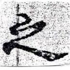HNG058-0108