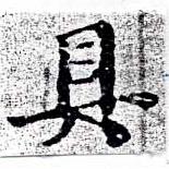 HNG058-0137