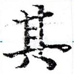 HNG058-0141