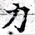 HNG058-0151