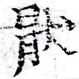 HNG058-0163