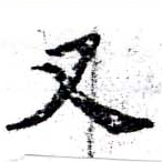 HNG058-0165