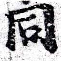 HNG058-0169