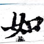 HNG058-0197