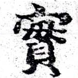 HNG058-0202