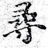 HNG058-0211