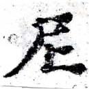 HNG058-0215