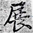HNG058-0216
