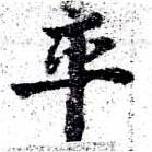 HNG058-0221