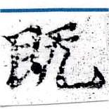 HNG058-0283