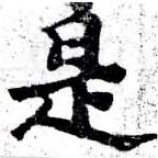 HNG058-0287