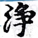 HNG058-0318
