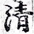 HNG058-0329