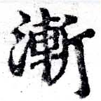 HNG058-0332