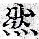 HNG058-0335