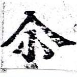 HNG058-0340