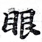 HNG058-0367