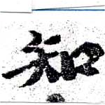 HNG058-0368