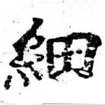 HNG058-0386