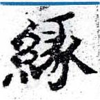 HNG058-0389a