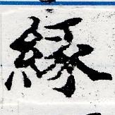 HNG058-0389b