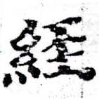 HNG058-0391