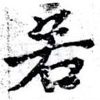 HNG058-0412