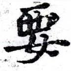 HNG058-0421