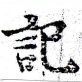 HNG058-0434
